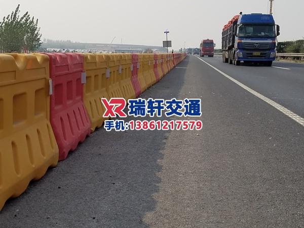 高速公路水马
